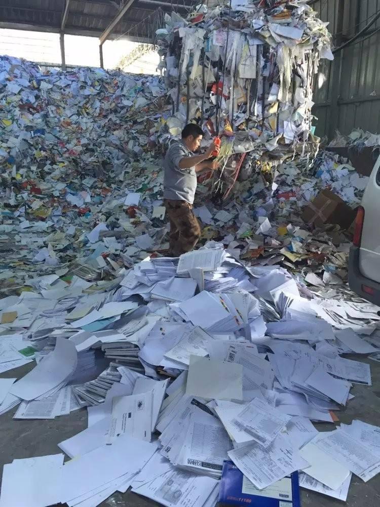广州越秀区文件销毁处理销毁的流程