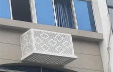 三明市将乐县冲孔空调罩,冲孔空调罩厂家-铝乐厂家