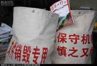 广州文件销毁中心