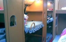 [西安到长沙客运大巴]K1308895-小件集运