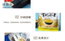 A面粉塑料包裝袋廠生產黃龍面粉塑料包裝袋