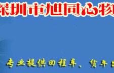 广州番禺到中山三乡6.8米4.2米货车出租价格便宜