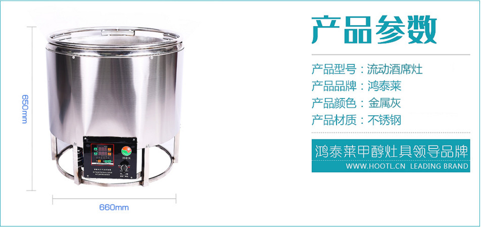 广东潮州新能源植物油植物油灶具厂家直销-送货上门