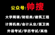 武汉智慧职教数据库应用技术章节答案,2ggp武汉智慧职教数据库应用技术