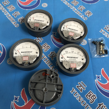 TEA2301 .5-0-.5延庆县风速用
