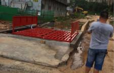 保山施甸工程自动洗车槽池-喷淋系统冲洗效果【图】