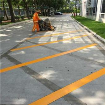 阳江市阳东县停车位标线划线施工流程