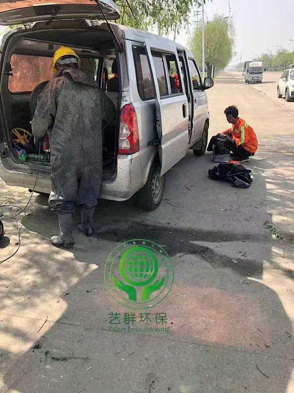 苏州吴中区东山镇管道维护保养公司电话