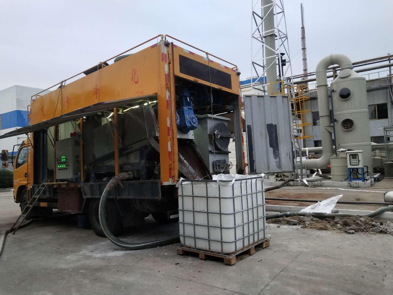 宝山工厂污水净化处理在线咨询