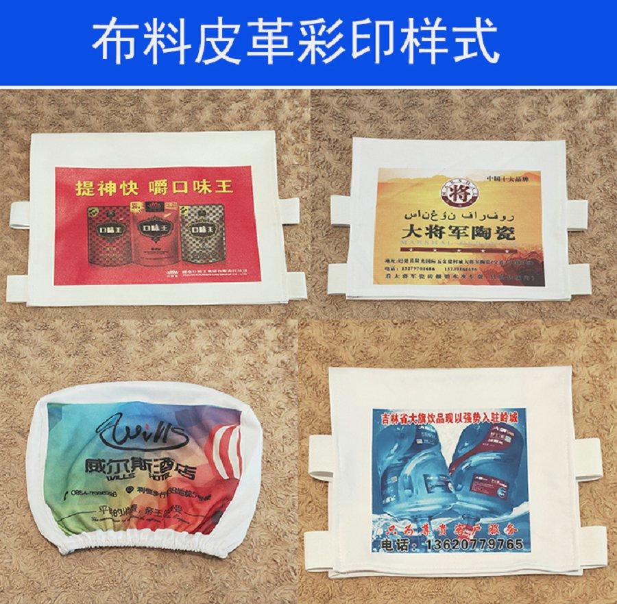 黔东南苗族侗族自治州施秉县定做广告头套座套定做