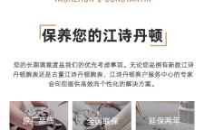 广州江诗丹顿手表走快维修服务中心地址