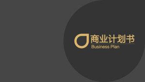 沧州代写风险评定及偿债能力分析报告型号参数及原理