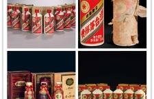 温岭80年茅台酒回收