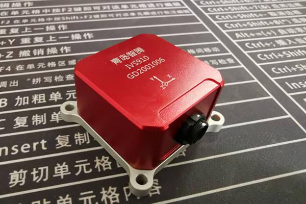 成都航行载具惯性测量单元-小体积惯性导航