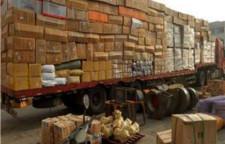西安到户县货运物流_物流公司送货上门