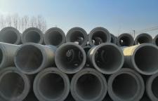 洛陽水泥管聯系方式