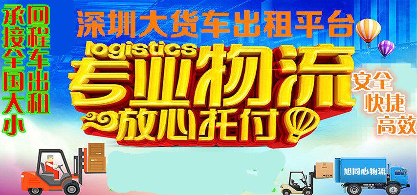 广州番禺到上饶鄱阳13.5米17.5米爬梯车出租怎么收费