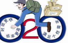 郑州到宁武县物流公司(直达)欢迎您