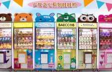 一元嗨购无人售货机如何摆放广西壮族自治区百色市