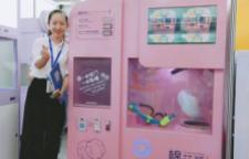 阿勒泰地区全自动棉花糖机推荐
