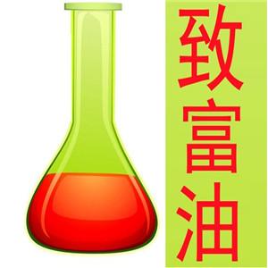 酒泉肃州生物燃油新型燃料油环保油厂家