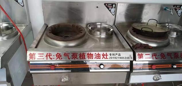 河南炬燃环保无醇燃料油加盟精华