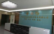 揭阳惠来设备校正服务-24小时在线