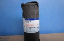 宣城氯化铑回收中心-价高选冠锋回收公司