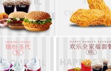 龙岗汉堡炸鸡技术培训,m6pl龙岗汉堡炸鸡技术培训深圳市贝勒海餐饮管理