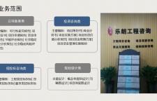 黄山会做可行性报告-写立项报告的公司