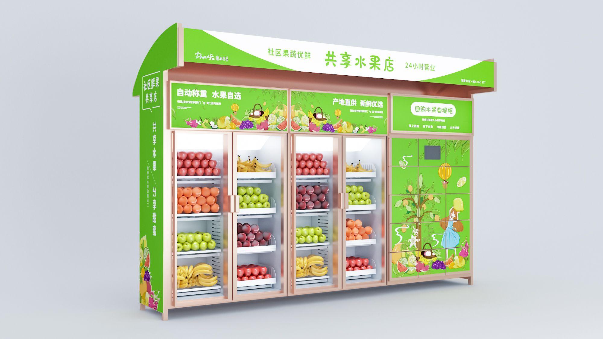 蚌埠自动水果售卖机视频