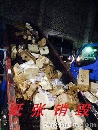 广州机密凭证单据销毁相关价格