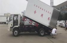 福田图雅诺面包运输车拉冷鲜猪肉的冷藏车