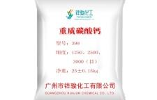 轻质重质碳酸钙厂家来电咨询