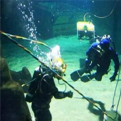 西安附近潜水员水下搜救队伍——选择这家单位