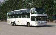 查询西安到东阳直达卧铺大巴车专线KC13088