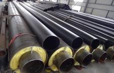 山东省泰安市热力管道聚氨酯价格