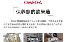 欧米茄维修服务点丨西安OMEGA原装表盘去哪里更换-规模大的