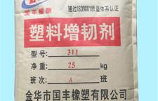北京透明母粒批发品牌企业「在线咨询」