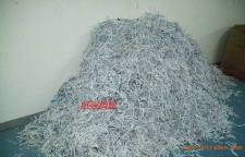 广州销毁文件资料文件销毁公司保密销毁