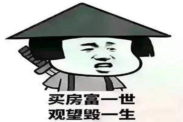 南宁津都家园房价高吗中山小榄