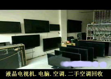 上海浦东家用空调回收=再利用