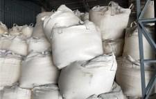 烟台水泥增强剂厂家服务介绍