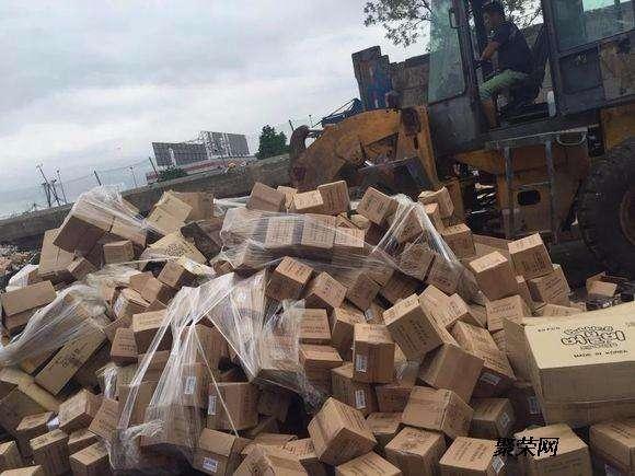 惠州大量品销毁保密,环保,性销毁的公司