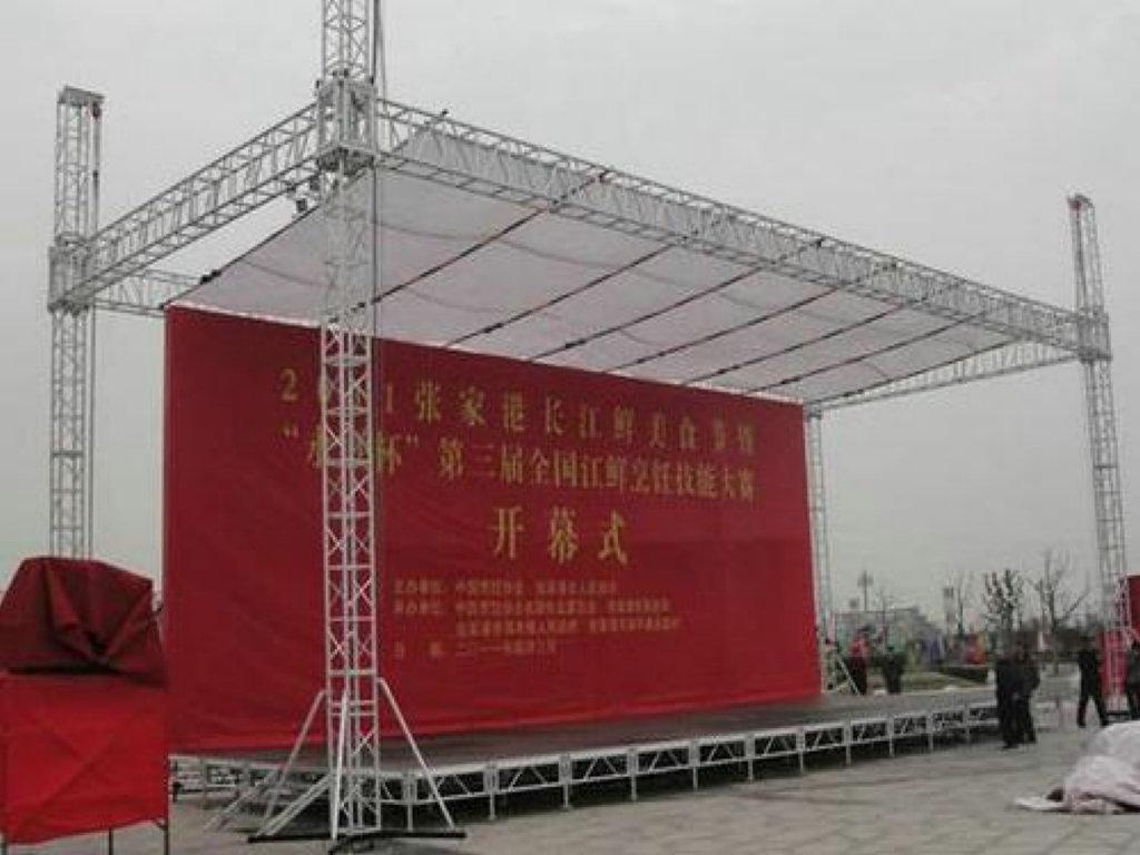 泾县活动公司