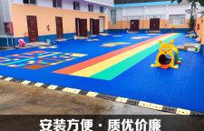 沂源县防滑悬浮式地板日常保养_本佳