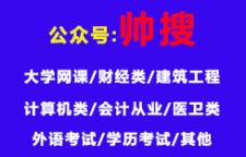 宾阳云课堂数据库应用技术章节答案,2ggp宾阳云课堂数据库应用技术章节