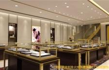 北京区宝石改款去哪里