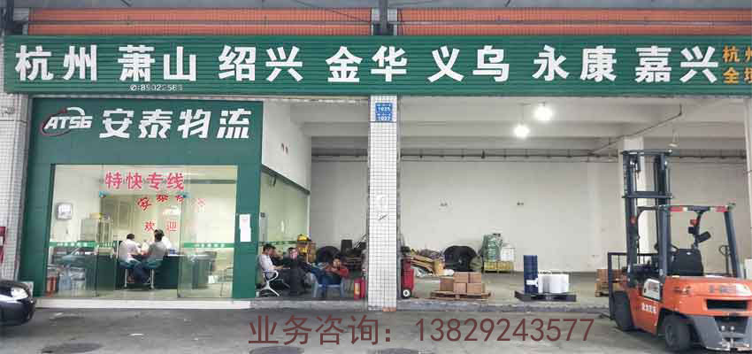 湛江市到梅州市2-17米回程车整车零担