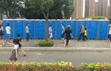 宣城臨時工地廁所租賃多少錢